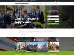 Обучение за рубежом - theboardingschools.ru