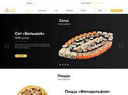 Landing Page | Доставка еды по Москве