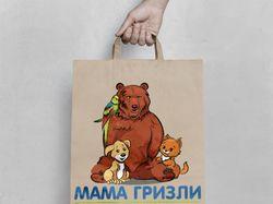 "Логотип для интернет-магазина ""Мама Гризли"""