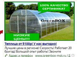 Настройка контекстной рекламы в Яндекс. Картинки