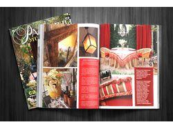 Полноцветный журнал по ландшафтному дизайну