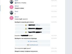 Telegram бот для управления qiwi кошельками