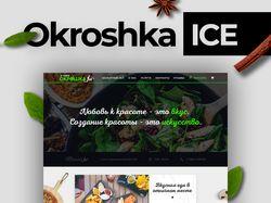 Окрошка Ice - дизайн сайта кафе.