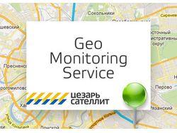 UI-дизайн для веб гео-сервиса Цезарь Сат