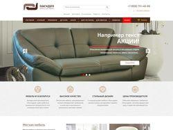 Пинскдрев, каталог мебельного магазина