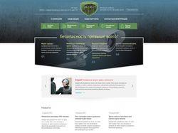 Багира - вёрстка сайта охранной фирмы