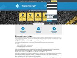 Каталог услуг для владельцев автотранспорта