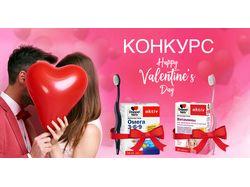 Статический баннер День Валентина