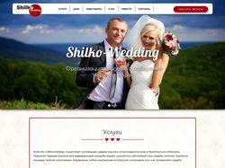 Landing-page для свадебного агентства.