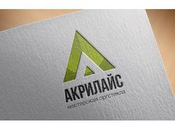 Разработка логотипа для мастерской оргстекла