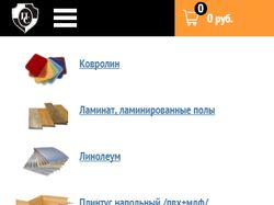"""Создание адаптивной версии  сайта для """"Промстрой"""""""