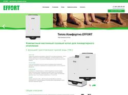 """Создание сайта для компании """"EFFORT"""""""