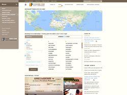 Блог сайт Vizaimm