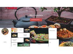 Служба доставки еды СмаКон (WordPress)
