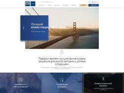 Верстка сайта kazks.kz для компании IBECSystems.kz