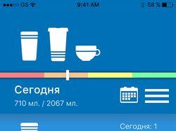 Water UI