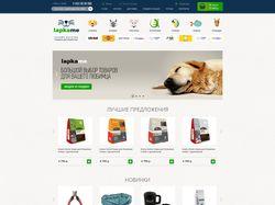 Онлайн-магазин зоотоваров