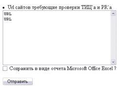 Parser_PR_and_Tic_v_1.6