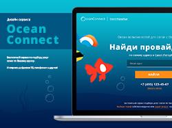 Дизайн сайта современных услуг связи