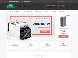 Интернет-магазин для оборудования для майнинга
