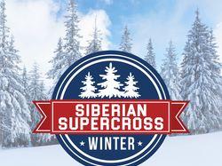 "Логотип ""Siberian Supercross"""