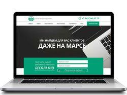 Агенство-интернет-маркетинга-Mars-Studio