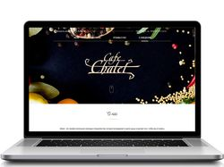 Сайт-визитка-кафе-Шале