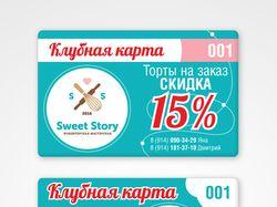 Кондитерская мастерская Sweet Story