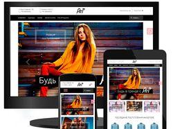 Интернет магазин одежды an