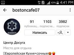 Раскрутка Instagram-аккаунтов