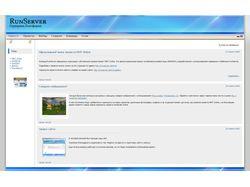 RunServer Middleware