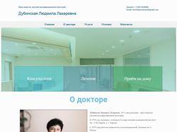 Сайт визитка для врача невролога