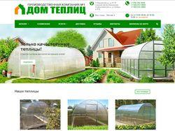 domteplic.ru