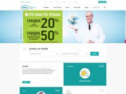 Верстка сайта imma.ru для компании Nikoland