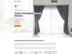 Работа веб-студии — «aideweb»