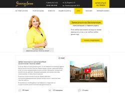 Дизайн сайта косметологической клиники