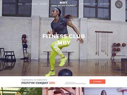 Фитнесс клуб MBY