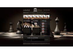 Сайт записи на турниры по шахматам
