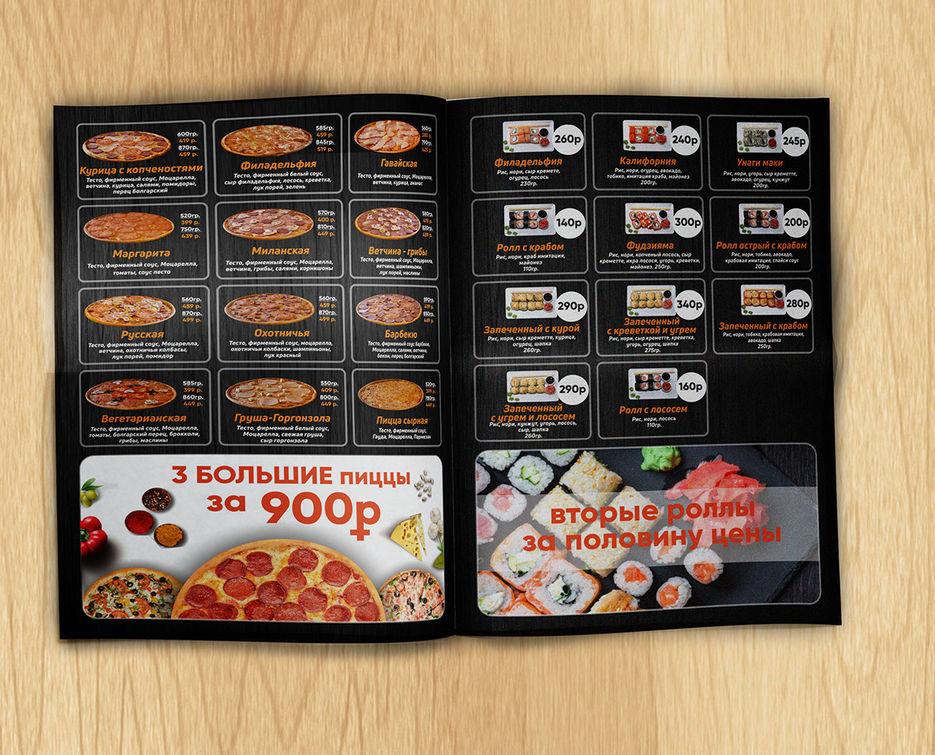 простых овощей макет меню суши пицца фото опробовала практике незатейливый