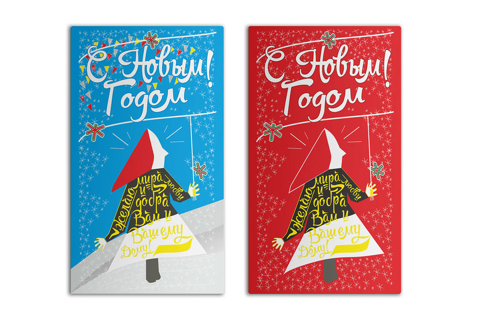 Новогодние открытки фриланс