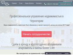 Сайт компании по управлению недвижимостью