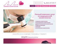 Сайт по услугам в сфере медицинской косметологии