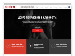 M-Gym