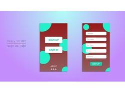 Sign Up форма для мобильного приложения