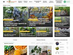 Блог Растеневодства