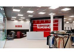 Визуализация магазина одежды