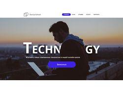 Landing Page DevUp School