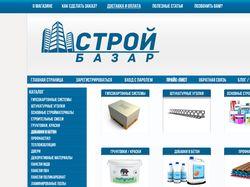 Дизайн онлайн магазина
