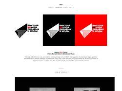 Высшая Школа Дизайна и Моды