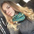 Вероника Ускова